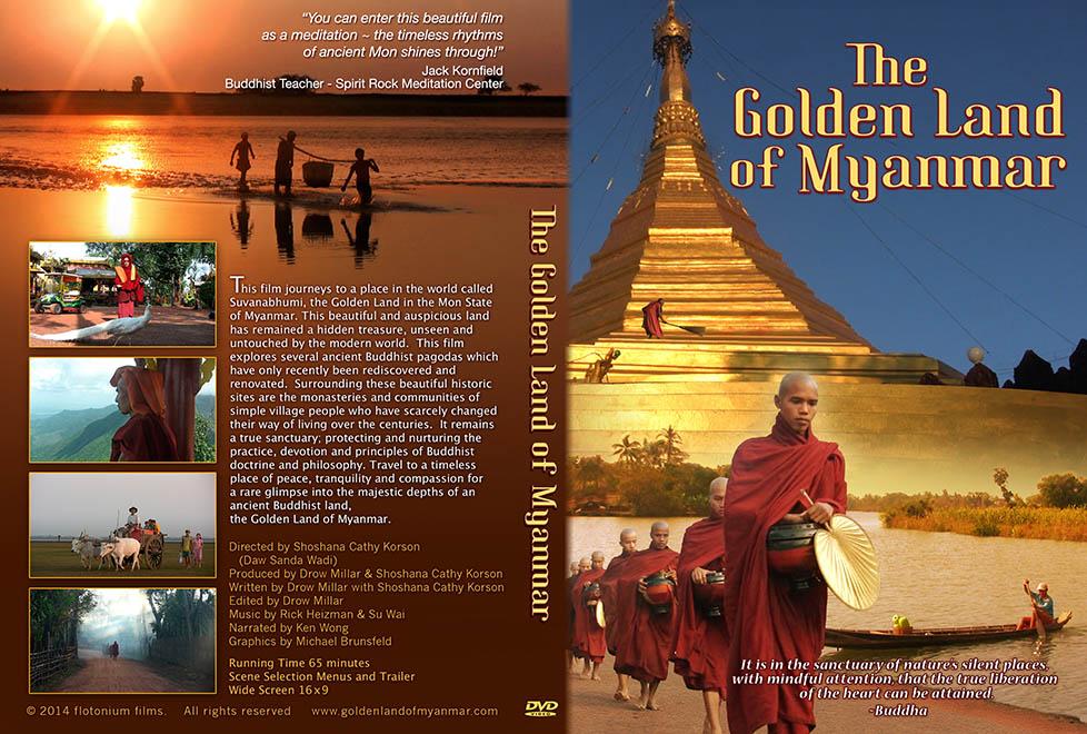The Golden Land of Myanmar - DVD Cover